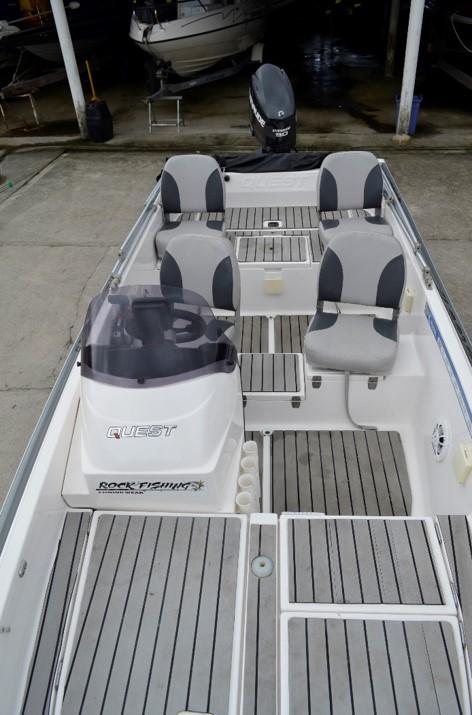 Quest Boats Bass 17