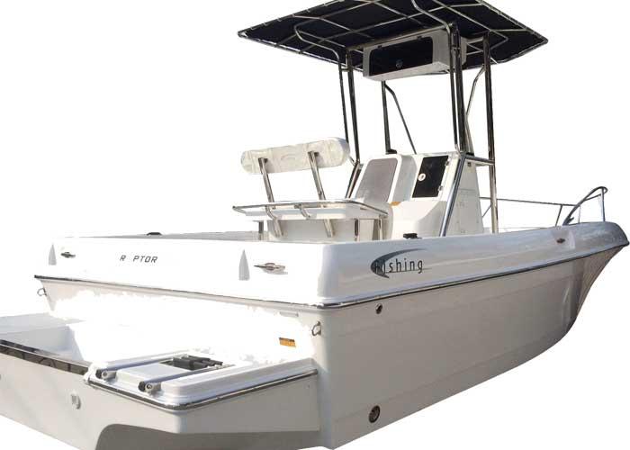 Fishing 210 CC